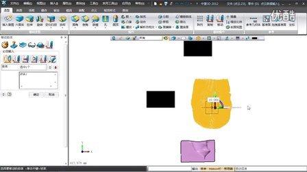 塑胶模具CAD三维视频教程,中望3D三维机械视频,10.点云