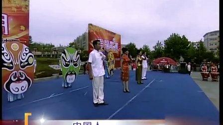 DDTV百姓大舞台  第九期 元宝区特别节目 丹东电视台
