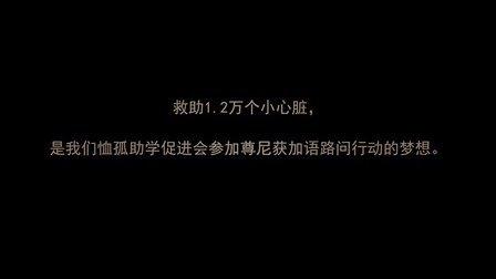 陈冈键  为白血病童募捐,爱心弥漫全城