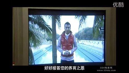 北京青年第24集