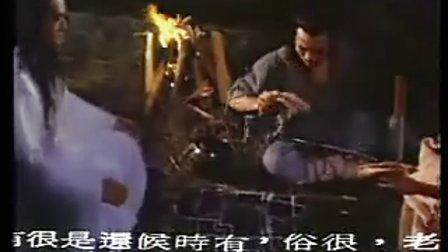 香港经典怀旧古装武打功夫动作片《七种武器之多情环》国语