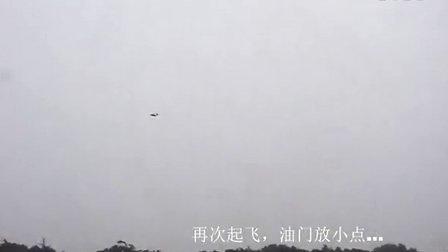 EPP泡沫滑翔机飞行视频