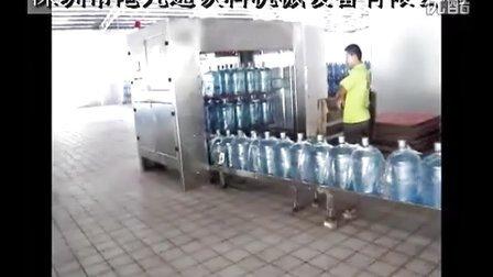 港九通公司视频,5加仑灌装机桶装水生产线桶装水设备跺码机提桶套袋机