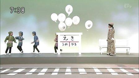 にほんごで遊ぼう(木・金)-20121025・26