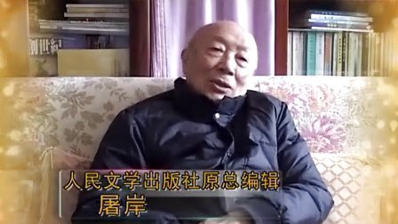 人民文学出版社社庆宣传片