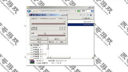战地3 资料片离线补丁使用教程 苏哥游戏出品