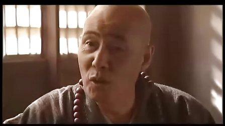 百年虚云10