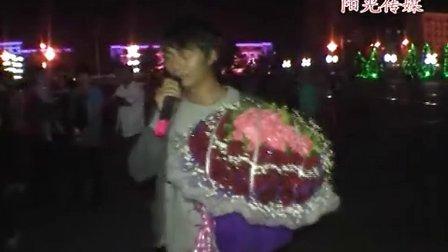 9月10日宝清县人民广场求婚现场