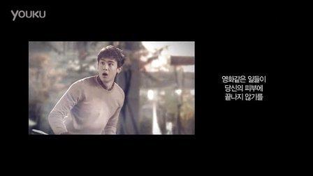 It's Skin Effect movie ver.1 -