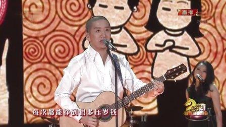 歌曲《群发的我不回》郝云 09