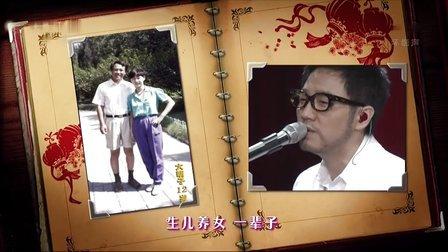 歌曲《时间都去哪儿了》王铮亮 12