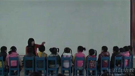 幼儿园优质课中班生活《蛋儿趣多多》龚敏公开示范课视频