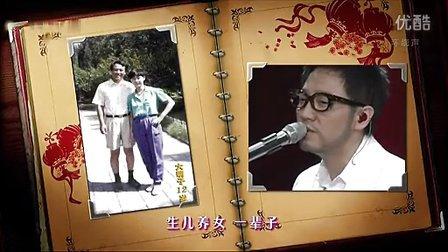 《时间都去哪儿了》漯河秦飞扬生活中衰老