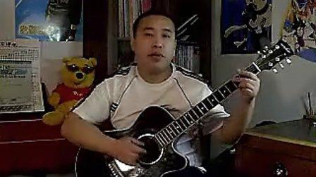 吉他教学入门(35)