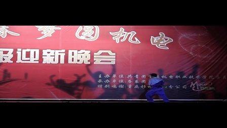 重庆机电职业技术学院2012级迎新晚会 全