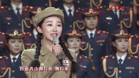歌曲《英雄赞歌》王芳 22