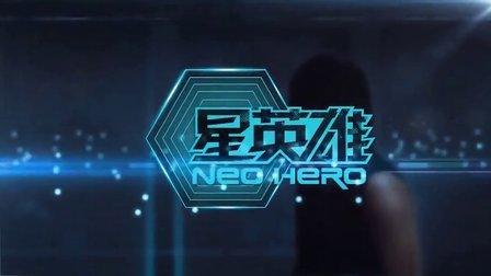 英雄联盟《星英雄》 第七期 德邦总管 赵信