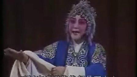 豫剧《穆桂英挂帅》我未开言来心如焚(马金凤)