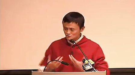 马云在美国斯坦福大学演讲 美英Q710598908