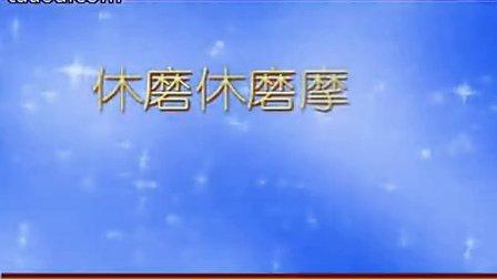 虚空藏菩萨真言(流畅)_480x320_2.00M_mpeg4