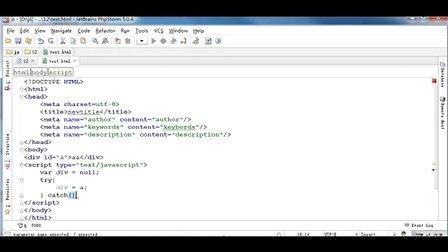 6nav.com_路航_javascript基础及jquery应用(12)