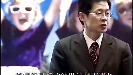 林伟贤-卓越的种子06[乐乐讲座www.lelejz.com]