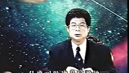 57.悟明-紫微斗数传家宝10