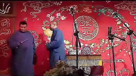 岳云鹏2012最新相声《大胆人体》[xinxindiy上传]