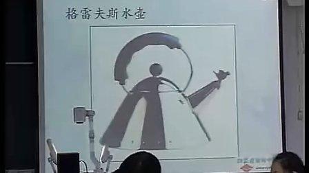 《系统的结构》 董 强 2009年高中江苏通用技术优质课评比暨观摩