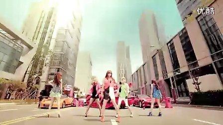 Fx       MV          Hot Summer
