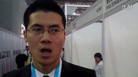 Analytica China 2012 - English