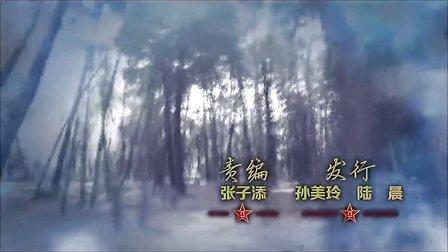 影视原声:《与狼共舞2》片头曲