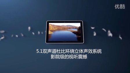 MediaPad 10 FHD唯美视频(中文版)