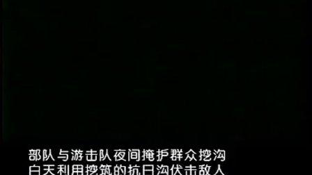 中国抗日战争(上)-1937-1945