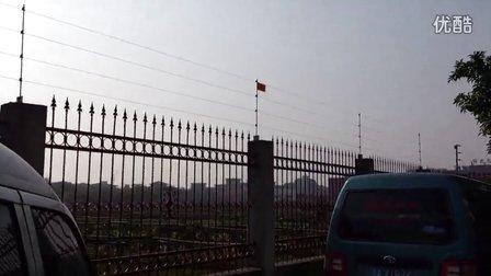杭州锐盾电子围栏