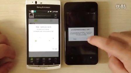 闪传短信邀请,闪传——闪电互传,全球第一手机互传软件!