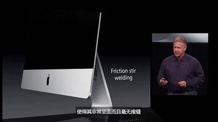 苹果 iPad mini 发布会 高清 完整中文字幕版 谢飞