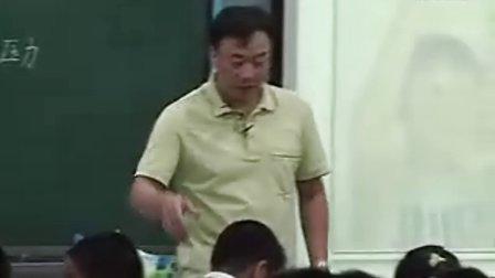 科学四年级下册常见的力粤教科技版陈树德石岐杨仙逸小学