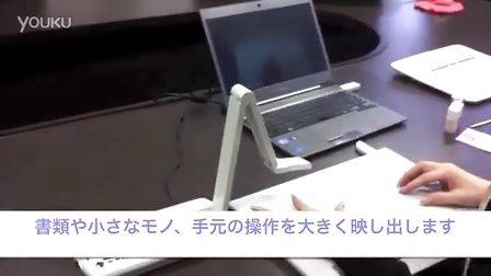 ELMO超便捷式视频展台MO-1介绍_m4v