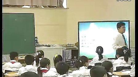 《《我的自白书》王权》新课程小学五年级下册语文优质展示示范课名师课堂实录