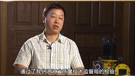 计量泵,浙江爱力浦泵业有限公司