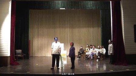 【心侣剧社】眉间尺
