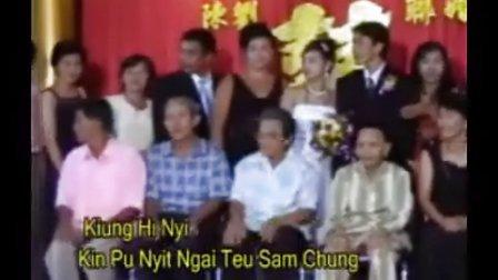 印尼客家话流行歌-Kiung Hi Nyi