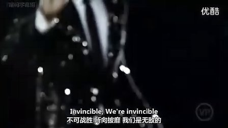 有梦谁也打不倒---Invicinble