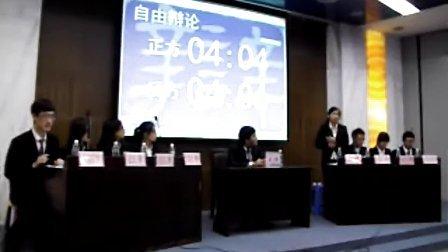 2012华南理工大学校辩论赛 决赛:人应为理想还是现实而工作