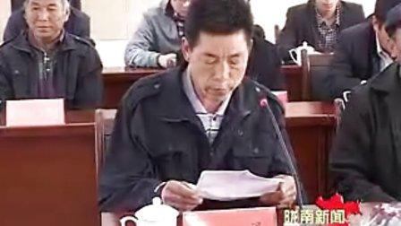 10月29日陇南新闻——陇南网