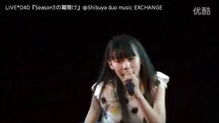 Live40-003