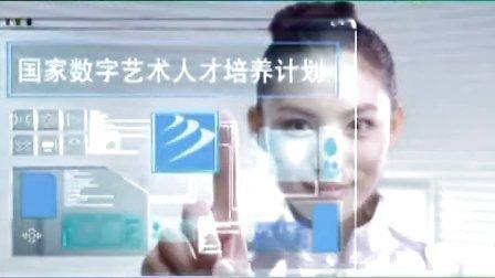 湖南长沙新华电脑学院