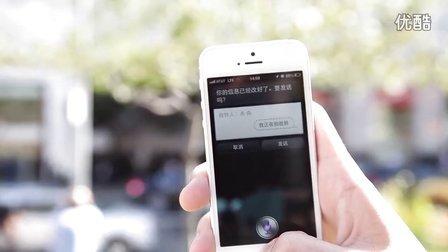 【Techie团队】下一站,旧金山 iPhone5评测 贰 by 捌月玖日未央