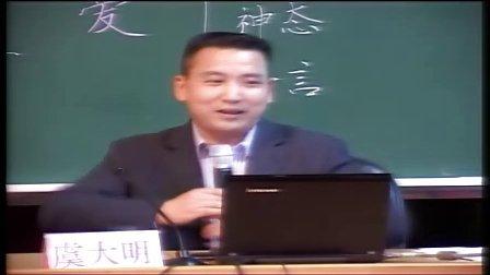 提升高段作文教学有效性的策略语文特级教师虞大明讲座2